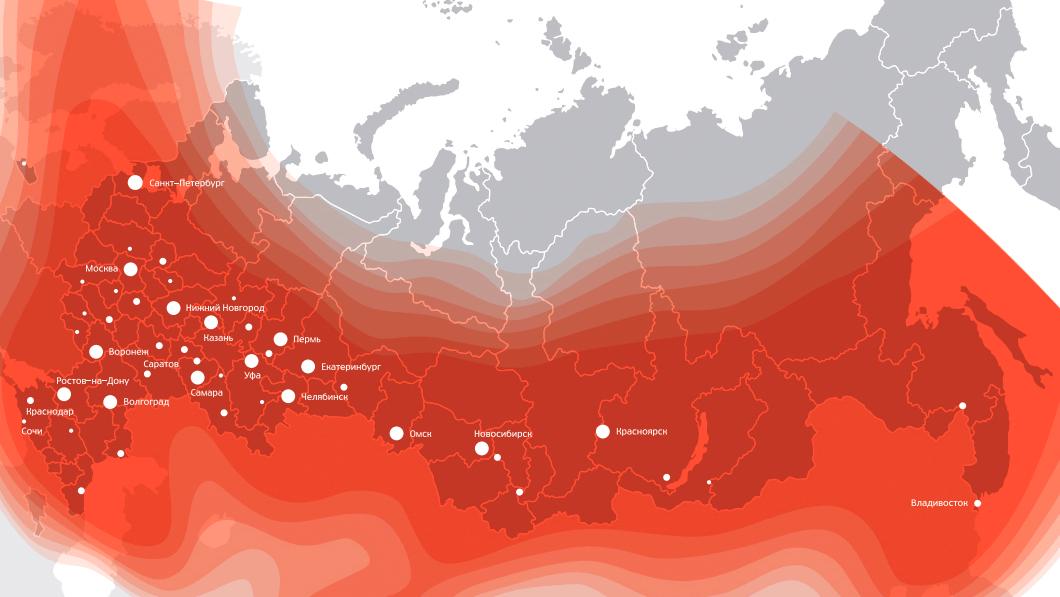 МТС Краснодар Домашний Интернет Цифровое ТВ Спутниковое ТВ