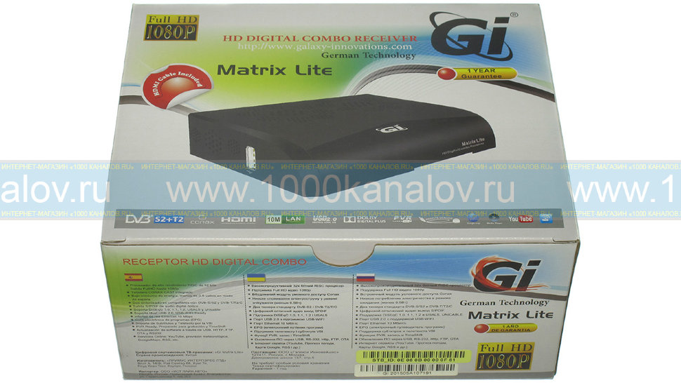 Спутниковый HD-ресивер для ТЕЛЕКАРТА ТВ Gi Matrix Lite