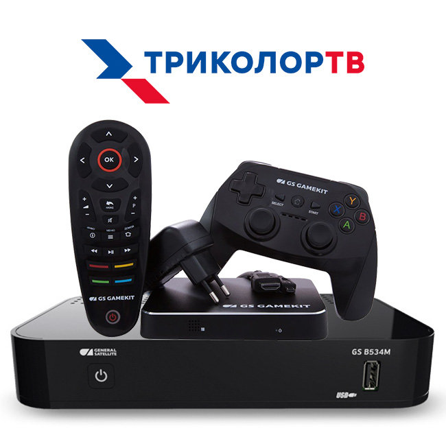 Ресивер Триколор на 2 ТВ GS B534M + игровая консоль GS Gamekit