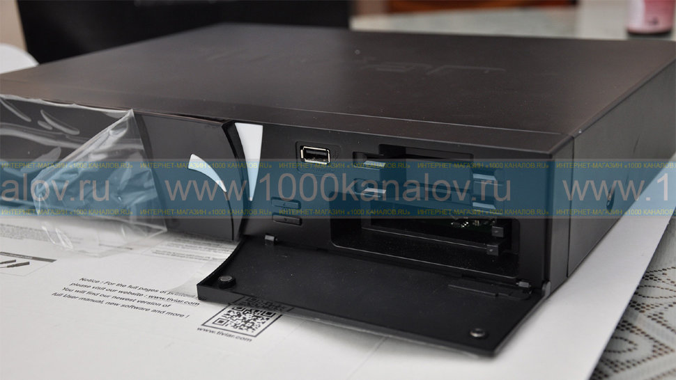 HD BOX Tiviar Alpha Plus — DVB-S2/T2/C CI+ ресивер