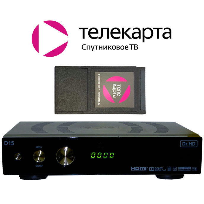 Спутниковый HD-ресивер для «ТЕЛЕКАРТА ТВ» Dr.HD D15 Plus
